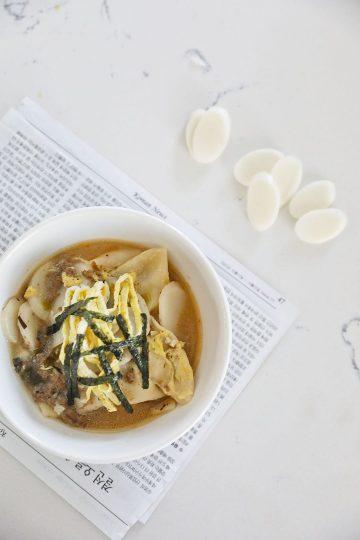 How to Make Mom's Tteokguk Korean Rice Cake Soup Recipe